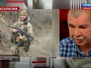 Убийца Вороненкова позвонил отцу через двое суток после смерти и сказал, что жив