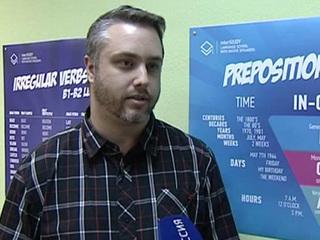 Известный американский активист переехал жить в Екатеринбург