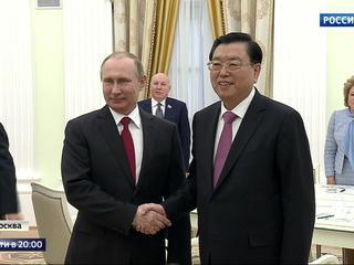 """Открытие новых торговых путей: Москва и Пекин готовятся к форуму """"Один пояс — один путь"""""""