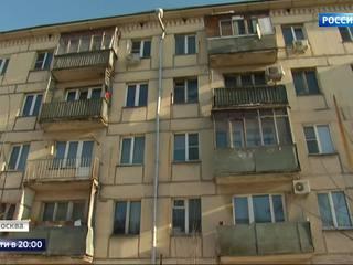 На подготовку сноса столичных хрущевок выделили 96,5 миллиарда рублей