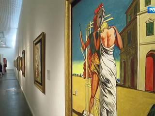 Библионочь, де Кирико и выставка гербер: московская афиша на выходные