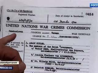 Архив лагерей смерти: рассекречены связи нацистов с США