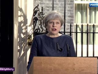 Британия: туман Мэй и междусобойчик