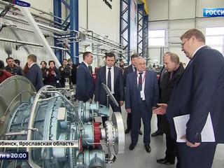 Путин запустил производство турбин для кораблей