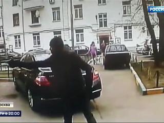 Стрелял, но не убил: полиция Москвы ищет киллера, покушавшегося на бизнесмена