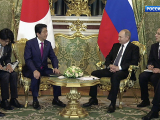 Private Conversation Between Putin and Abe