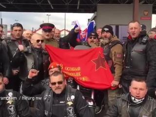 """""""Ночных волков"""" снова не пустили в Польшу"""