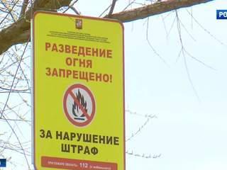 Шашлычники атакуют парки и заповедники: где нельзя жарить мясо