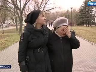 Не дождалась: скончалась мать летчика Ярошенко