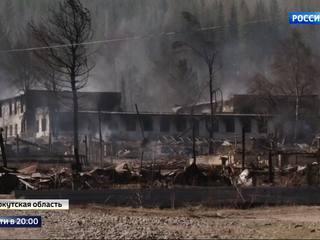 Президент проинспектировал работы на месте лесных пожаров