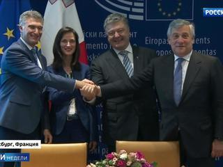 Poroshenko Turns Ukrainians Into EU Slaves
