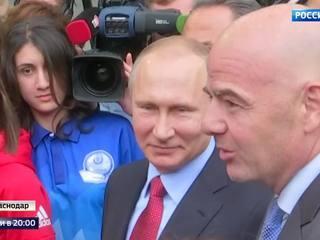 Путин и Инфантино осмотрели  объекты для Кубка конфедераций и чемпионата мира