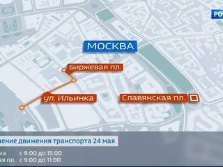 День славянской письменности и культуры в Москве отметят с размахом