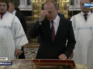 Путин приложился к мощам Николы Чудотворца