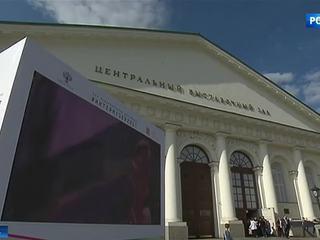 Интермузей-2017: москвичи познакомятся с лучшими музеями в одном месте