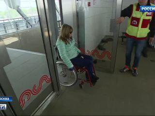 МЦК проверили на доступность для инвалидов