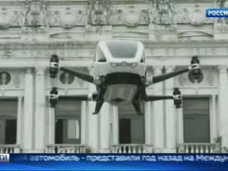 Летающий автомобиль: не фантастика, а проект