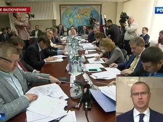 В Госдуме обсуждают столичную программу реновации жилья