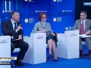Русский Давос: в работе форума в Петербурге участвуют 12 тысяч человек