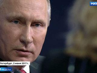 Путин: американская русофобия напоминает антисемитизм