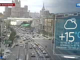 МЧС предупреждает о грозе и сильном ветре: в Москве - желтый уровень опасности
