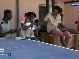 Оккупация Сардинии: мигранты стали другими