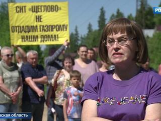 Газовики требуют снести тысячи домов в Подмосковье