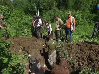 В Истринском районе найден знаменитый истребитель времен войны