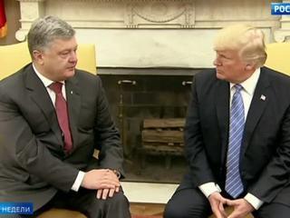 Встреча была короткой, но Порошенко успел что-то выклянчить у Трампа