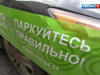 В Москве эвакуировали миллионный по счёту автомобиль