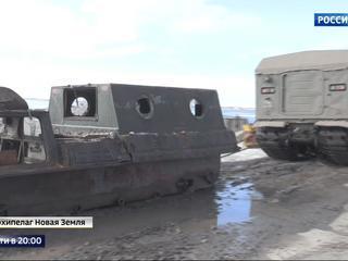 Большая уборка в Арктике: Минобороны вывозит с Новой Земли советский мусор