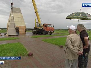 Разрушенная ураганом пирамида Голода возродилась в уменьшенном формате