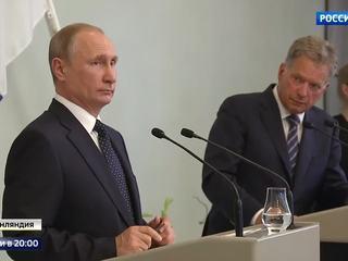 Россия не будет терпеть хамство в свой адрес
