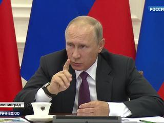 Путин выяснял в Калининграде, что мешает в российских портах перейти на рубли