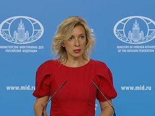 Послы Польши, Израиля, Нидерландов и Словакии приглашены в МИД РФ в связи с ситуацией вокруг Собибора