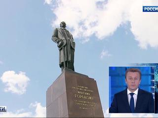 Тверской Заставе вернули исторический облик