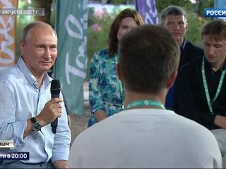 """Форум """"Таврида"""": Путин рассказал о новых зданиях в Кремле и как выбирает себе одежду"""