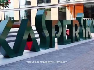 Компьютерные санкции и охота на ведьм: США запретили антивирус Касперского