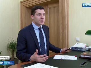 Алиханов решил заняться преобразованием общественных пространств Калининграда