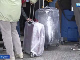 Во Внукове поломалась багажная система