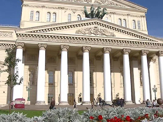 В Большом театре началось прощание с Зурабом Соткилавой