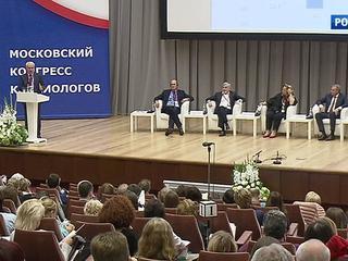 Болезнь не приговор: врачи с мировым именем обмениваются опытом в Москве