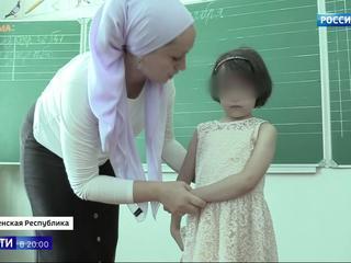 Из приюта в Ираке - на родину: возвращенные в Чечню дети впервые пойдут в школу