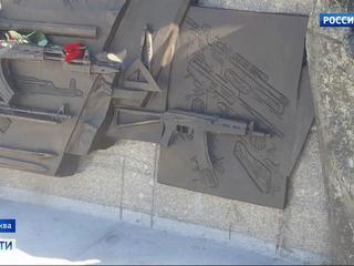 Создателям памятника Калашникову предстоит работа над ошибками