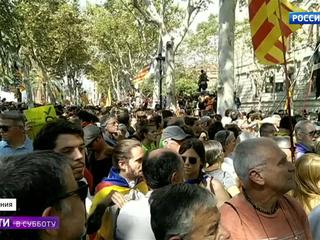 Каталония учит мир уважать права человека