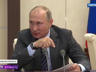 Ипотека, зарплаты, доход: Путин обсудил с министрами рост экономики