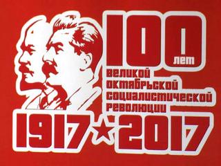 Зюганов привез НЭП в Минск