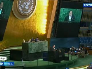 """Генассамблея ООН """"раскусила"""" трюк Порошенко"""