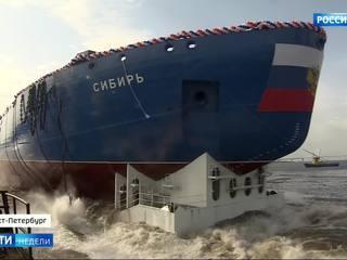 """Атомная """"Сибирь"""": новейший и крупнейший в мире ледокол"""