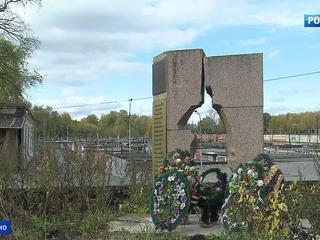 В подмосковном Пушкине жители спасают памятник героям войны